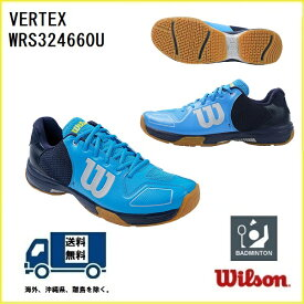 WILSON (ウィルソン) バドミントン シューズ ヴェルテックス ハワイアンサーフ×ネイビーブレザー×アシッドライム VERTEX WRS324660U