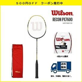 WILSON ウィルソン バドミントン ラケットレコン PX 7600(イエロー/ブラック) RECON PX 760030%OFF
