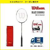 []WILSONウィルソンバドミントンラケットブレイズSX8000JBLAZESX8000J(WRT8798202)