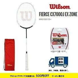 FIERCE CX 7000J EX ZONEWILSON ウィルソン バドミントンラケットフィアースCX7000J EX ZONE WR010011s+ 2019年2月23日発売開始