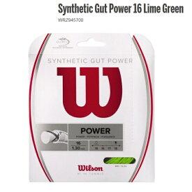 ウィルソン テニスガット シンセティック・ガット・パワー16ライムグリーン WILSON SYNTHETIC GUT POWER 16