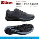 WILSON ウィルソン テニスシューズ オムニコート用ラッシュ プロ 3.0 OC RUSH PRO 3.0OC WRS326930
