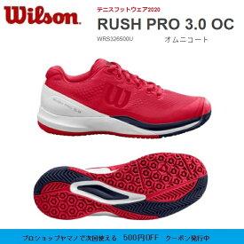 WILSON ウィルソン テニスシューズ オムニコート用ラッシュ プロ 3.0 OC RUSH PRO 3.0OC WRS326500