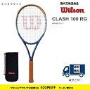 CLASH100RG LTD ウィルソン 硬式テニスラケットWR045311 クラッシュ100RG リミティッド国内正規流通品 ガット代、張代無料、送料無…