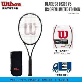 WILSON ウィルソン 硬式テニス ラケットBLADE98 16x19 US OPEN LIMITED EDITIONUSオープン記念モデル WR062111U2 国内正規流通品