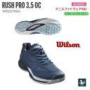 WILSON ウィルソン 硬式テニスシューズ オムニクレーコート用WRS327690