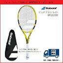ピュア アエロライト BF101359 BABOLAT バボラ 硬式テニス ラケット ピュアアエロライト 国内正規流通品 50%OFF