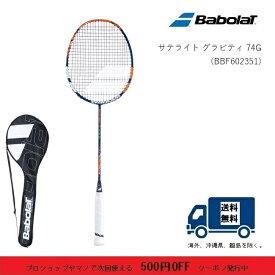 BABOLAT バボラ バドミントン ラケット サテライトグラビティ74G SATELITE GRAVITY 74G 602351