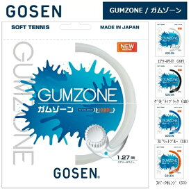 GOSEN ゴーセン ソフトテニス・ストリングスガムゾーン SSGZ1130%OFF