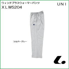 [楽天市場] LUCENT ルーセント ウィンドプラスウォーマーパンツ Uni XLW5204