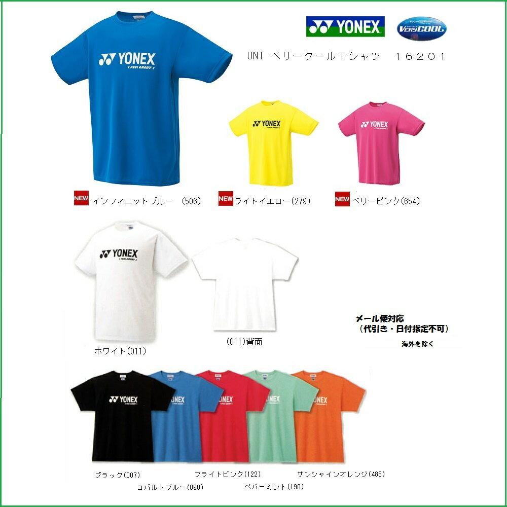 16201 YONEX ヨネックス UNI ベリークールTシャツメール便利用で国内2着まで送料250円