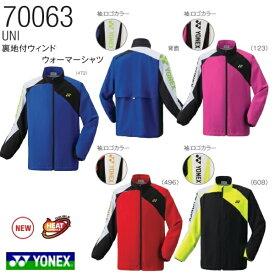 YONEX ヨネックス ユニ 裏地付きウィンドウォーマーシャツ 70063 テニス バドミントン ウィンドブレーカー 男女兼用 お取り寄せ商品