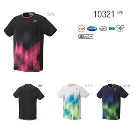 2019年 ヨネックス チームウェア ゲームシャツ フィットスタイル UNI 10321お取り寄せ商品