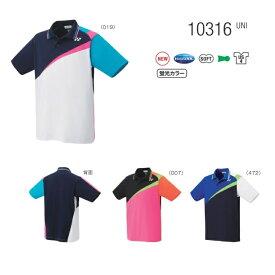 2019年 ヨネックス チームウェア ゲームシャツ UNI 10316お取り寄せ商品