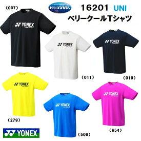 YONEX ヨネックス uni ユニベリークール Tシャツ 16201ユニサイズ UVカット 吸汗速乾 半袖 テニス バドミントン