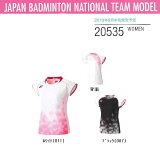 ヨネックスバドミントンナショナルチームモデルWOMENレディースゲームシャツ(フィットシャツ)20535数量限定2019年8月中旬発売予定先行予約受付中