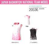 ヨネックスバドミントンナショナルチームモデルWOMENレディースゲームシャツ(ノースリーブ)20536数量限定2019年8月中旬発売予定先行予約受付中