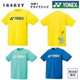 16462Y YONEX ヨネックス ユニ ドライTシャツ 受注会限定2着以上で送料無料  Tシャツ 男女兼用 吸汗速乾 半袖 テニス バドミントン