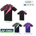 2020年 ヨネックス チームウェア ゲームシャツ ユニ UNIサイズ 10358