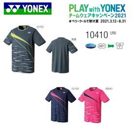 ヨネックス チームウェア キャンペーン2021 ゲームシャツ フィットスタイル UNI 10410テニス バドミントン用 ユニ