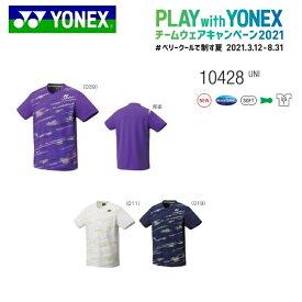 ヨネックス チームウェア キャンペーン2021 ゲームシャツ フィットスタイル UNI 10428テニス バドミントン用 ユニ