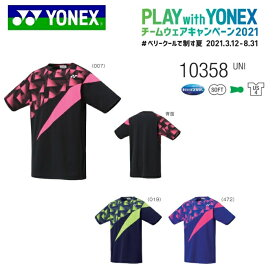 ヨネックス チームウェア キャンペーン2021 ゲームシャツ フィットスタイル UNI 10358テニス バドミントン用 ユニ