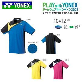 ヨネックス チームウェア キャンペーン2021 ゲームシャツ UNI 10412テニス バドミントン用 ユニ
