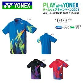 ヨネックス チームウェア キャンペーン2021 ゲームシャツ UNI 10373テニス バドミントン用 ユニ