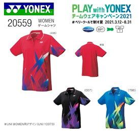 ヨネックス チームウェア キャンペーン2021 ゲームシャツ WOMEN 20559テニス バドミントン用 レディース