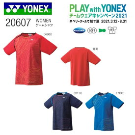 ヨネックス チームウェア キャンペーン2021 ゲームシャツ WOMEN 20607テニス バドミントン用 レディース