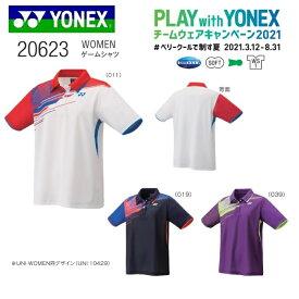 ヨネックス チームウェア キャンペーン2021 ゲームシャツ WOMEN 20623テニス バドミントン用 レディース