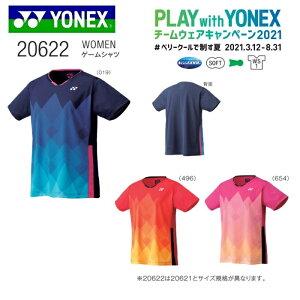 ヨネックス チームウェア 2021 ゲームシャツ WOMEN 20622テニス バドミントン用 レディース