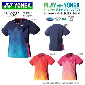 ヨネックス チームウェア キャンペーン2021 ゲームシャツ WOMEN 20621テニス バドミントン用 レディース