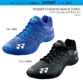 SHB−A3M YONEX ヨネックス バドミントンシューズパワークッション エアラス3メン POWER CUSHION AERUS 3 MEN