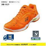 桃田選手モデルYONEXヨネックスバドミントンシューズ数量限定送料無料パワークッション65ZYオレンジ160POWERCUSHION65ZYSHB65ZY160
