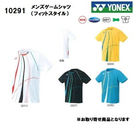 2019年 ヨネックス ゲームシャツフィットスタイル UNI ユニ 10291お取り寄せ商品