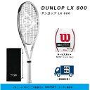 DUNLOP ダンロップ 硬式テニス ラケットLX800 DS22108 銀白の魔法