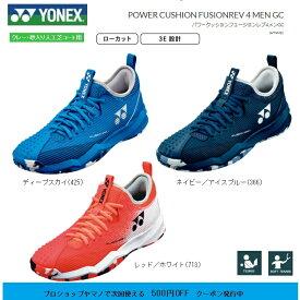 YONEX ヨネックス テニス シューズ パワークッション フュージョンレブ4 メン GCオムニ・クレーコート用 POWER CUSHION FUSIONREV4 MEN GC (SHTF4MGC)