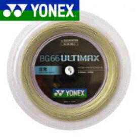 YONEX (ヨネックス) バドミントン・ストリングBG66アルティマックス 200mロール BG66UM−2 30%OFF