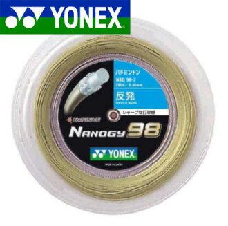 Badminton YONEX (Yonex) and string ナノジー 98 200 m rolls NBG98-2 30% off