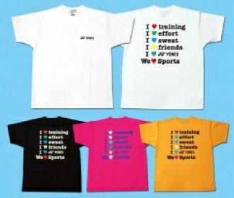 [Rakuten market] YONEX (Yonex)-limited UNI (uni-) berry cool T-shirt 16135Y