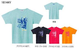 [Rakuten market] YONEX (Yonex)-limited lady's dry T-shirt 16144Y