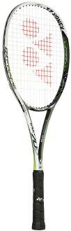 アイネクステージ 70VLD i-NEXTAGE70VLD 0 for the YONEX (Yonex) software tennis racket [limited product] vanguard
