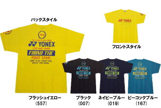 [Rakuten market] new work-limited UNI (uni-) dry T-shirt 16181Y of the YONEX (Yonex) spring of 2013