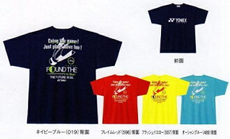 [Rakuten market] new work-limited UNI (uni-) dry T-shirt 16182Y of the YONEX (Yonex) spring of 2013
