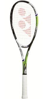 Laser rush 5S (LR5S) 25% OFF fs04gm for the YONEX YONEX (Yonex) software tennis racket back