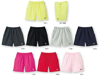 YONEX (Yonex) Lady's half underwear 25001