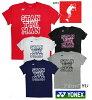 [乐天市场]YONEX(尤尼克斯)斯坦·瓦林卡限定UNI(Uny)T恤16264Y P23Jan16