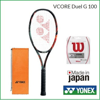 [Rakuten market] YONEX Yonex tennis racket V コアデュエルジー 100 VCORE Duel G 100 VCDG100