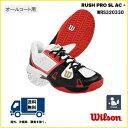 [楽天市場] WILSON (ウィルソン) テニスシューズ オールコート用ラッシュ プロ SL AC RUSH PRO SL AC WRS320330 2Eサイズ50%OFF